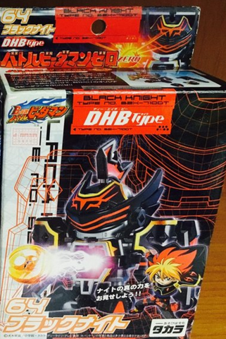 Takara Battle B-Daman Zero No 64 Black Knight Model Kit Figure - Lavits Figure