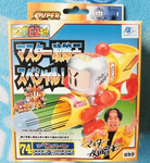 Takara Burst Ball Barrage Super Battle B-Daman No 74 Master Koryoukou Special Model Kit Figure - Lavits Figure  - 2