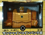 Banpresto Kinnikuman Sunshineman Coin Bank Trading Collection Figure