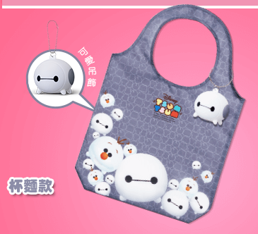 "Disney Tsum Tsum Character Family Mart Limited 14.5""x13""x6"" Tote Bag w/ Mascot Strap Figure The Big 6 Baymax Ver - Lavits Figure  - 1"