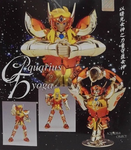 Bandai Saint Seiya Bronze Myth Cloth Aquarius Hyoga Action Figure - Lavits Figure  - 2