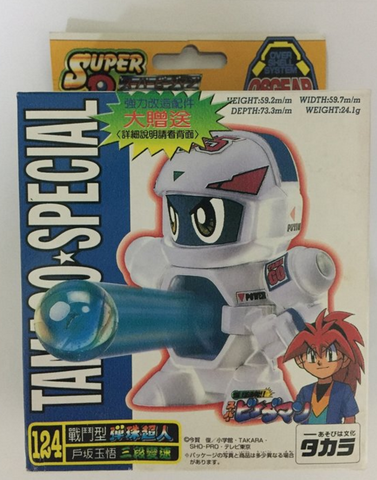 Takara Super B-Daman No 124 White B-Daman Tamago Special Model Kit Figure Set - Lavits Figure