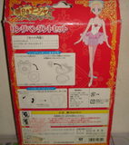 Yutaka Tomorrow's Ashita No Nadja Morpher Ribbon Trading Collection Figure - Lavits Figure  - 2