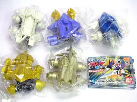 Bandai Crush Gear Turbo Gashapon 5 Mini Car Trading Collection Figure Set - Lavits Figure