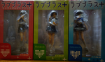 Clayz 1/6 Love Plus Plus Nene Rinko Manaka 3 Pvc Collection Figure Set - Lavits Figure