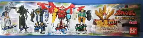 Bandai Power Rangers Power Animal Gaoranger Gashapon 6 Mini Collection Figure Set - Lavits Figure