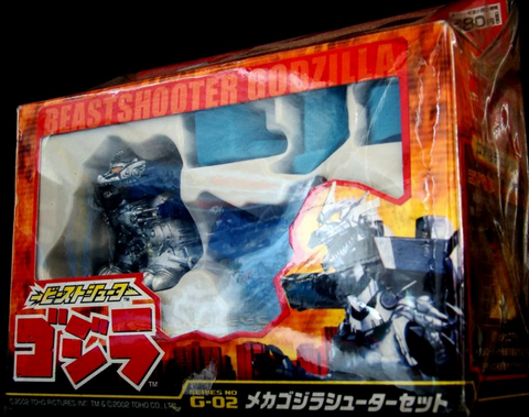 "Konami Beastshooter Godzilla G-05 Mecha Godzilla 2"" Trading Collection Figure - Lavits Figure"