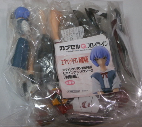 Kaiyodo Neon Genesis Evangelion EVA Gashapon Uniform Ver 5 Trading Collection Figure Set - Lavits Figure  - 1