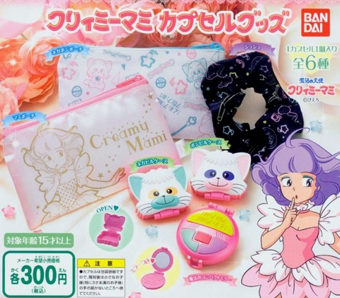Bandai Creamy Mami The Magic Girl Angel  Gashapon Capsule Goods 6 Collection Figure Set - Lavits Figure