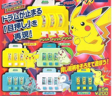 Takara Tomy Pokemon Pocket Monster DP Gashapon Slutmachine 5 Figure Set - Lavits Figure