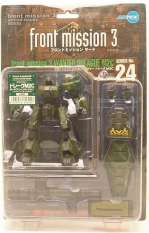Kotobukiya ArtFx Front Mission 3 No 24 Action Collection Figure - Lavits Figure