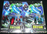 Trendmasters Voltron Galaxy Guard Stealth Mighty Lion Force 5 Action Figure Set - Lavits Figure  - 2