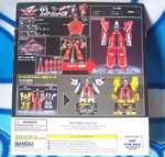 Bandai MRR Machine Robo Rescue Robot 01 Hyper Red Wings Action Figure - Lavits Figure  - 2