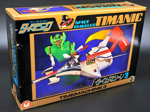 Takara Microman Space Traveler Timanic Time Machine 3 Ship Action Figure