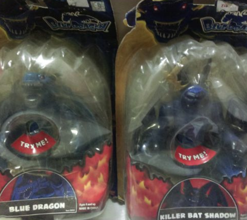 Bandai Blue Dragon & Killer Bat Shadow 2 Trading Figure Set