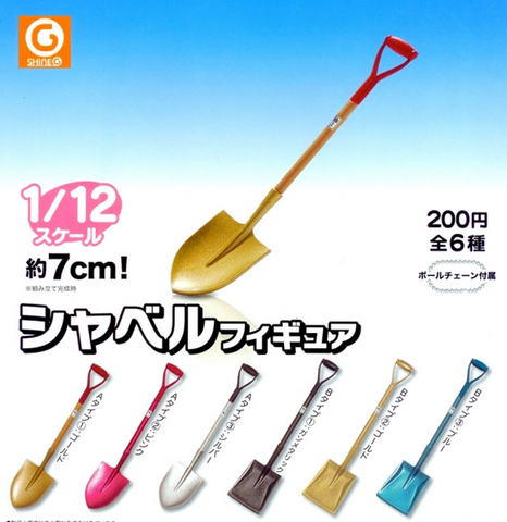 Shine G 1/12 Gashapon Mini Shovel 6 Strap Trading Figure Set - Lavits Figure