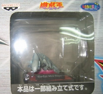 "Banpresto Konami Yu Gi Oh Collection Blue Eyes White Dragon Ver 3"" Trading Figure - Lavits Figure"