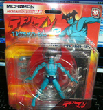 Takara 1/18 Microman MA-09 Devilman TV Animation Version Mini Action Figure - Lavits Figure  - 1