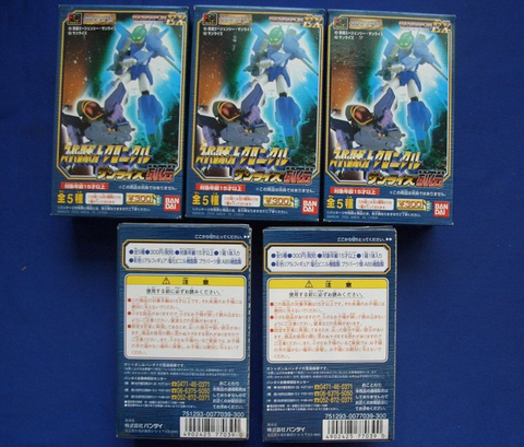 Bandai Aoki Ryuusei Blue Comet SPT Layzner Super Robot Wars SRW Gashapon EX 5 Trading Collection Figure Set - Lavits Figure  - 1