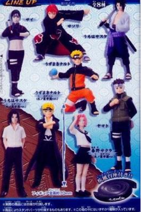 Bandai 2008 Naruto Shippuden Ninkei Collection S 8 Trading Figure Set - Lavits Figure