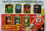 Bandai DX Robocon Robo 7 Trading Collection Figure Set - Lavits Figure  - 1