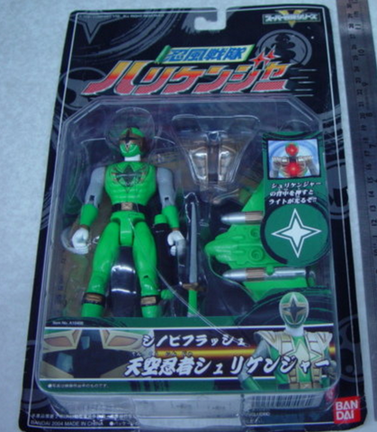 "Bandai 2004 Power Rangers Hurricanger Ninja Storm Green Fighter 4"" Action Figure - Lavits Figure"