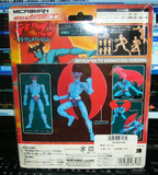 Takara 1/18 Microman MA-09 Devilman TV Animation Version Mini Action Figure - Lavits Figure  - 2