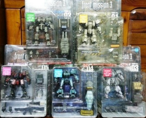 Kotobukiya ArtFx Front Mission 3 5 Action Trading Collection Figure Set - Lavits Figure  - 1