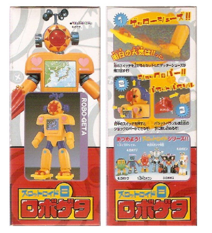 Bandai DX Robocon Series 8 Robo Geta Action Collection Figure - Lavits Figure