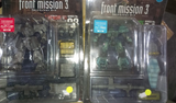 Kotobukiya ArtFx Front Mission 3 5 Action Trading Collection Figure Set - Lavits Figure  - 3