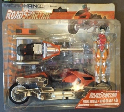 Takara Microman Road Force Spartan RS-04 Sidecaliber Microlady Ray Action Figure - Lavits Figure