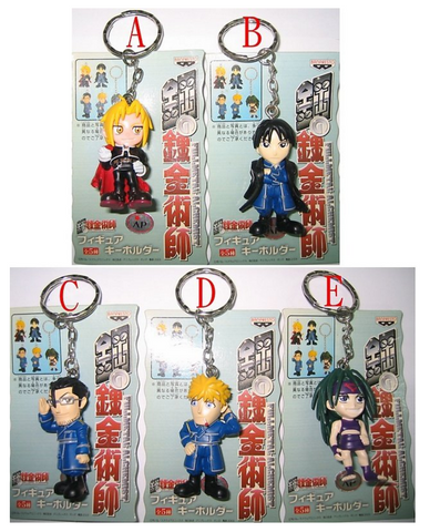 Banpresto 2005 Fullmetal Alchemist 5 Mascot Key Chain Holder Collection Figure Set - Lavits Figure