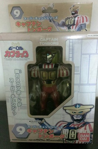 Bandai B-Robo Kabutack Beetle Super Change Series 09 Captain Tonborg Tentorina Action Figure - Lavits Figure