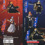Bandai Bleach Characters Collection Part 5 Full 5 Trading Figure Set - Lavits Figure