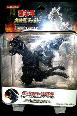Konami Godzilla Dash Charge Battle Limited King Ghidorah Trading Action Figure - Lavits Figure
