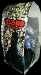 "Banpresto 1998 Godzilla vs Biollante Godzilla Bust 6"" Trading Collection Figure - Lavits Figure  - 2"