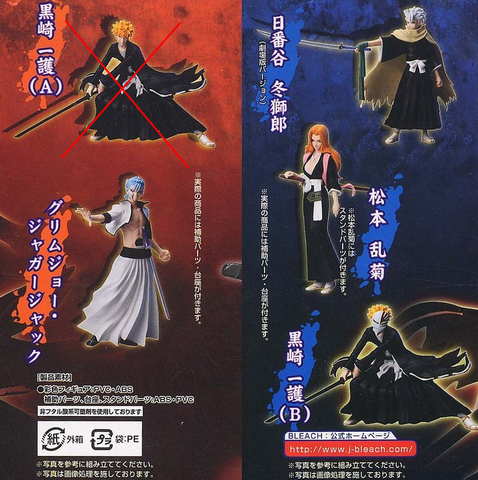 Bandai Bleach Characters Collection Part 5 Type B Ver 4 Trading Figure Set - Lavits Figure