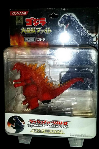 Konami Godzilla Dash Charge Battle Limited Red Godzilla Trading Action Figure - Lavits Figure