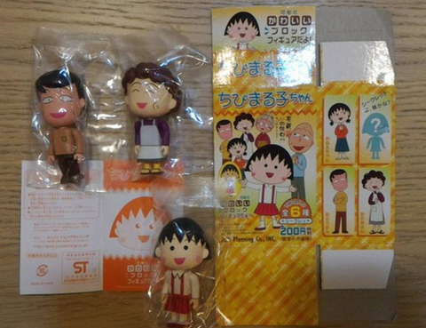 Jun Planning Chibi Maruko Chan 3 Kubrick Style Action Figure Set - Lavits Figure