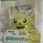 Tomy Pokemon Pocket Monster Light Up Talking Pichu Trading Collection Figure - Lavits Figure