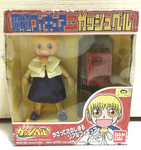 Bandai Konjiki No Gash Bell Zatch Action Collection Figure - Lavits Figure  - 1