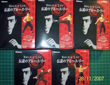 Kabaya The Legend of Bruce Lee 5 Trading Collection Figure Set - Lavits Figure  - 1
