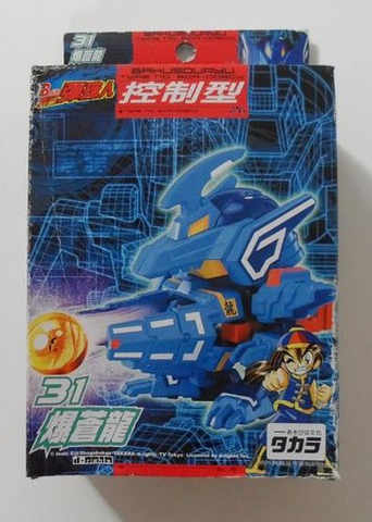 Takara Battle B-Daman Zero No 31 Bakuso Bakusouryu Model Kit Figure - Lavits Figure
