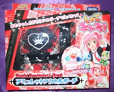 Takara Shugo Chara My Guardian Characters Amulet Accessories Pouch Bag Cosplay Set - Lavits Figure  - 1