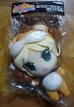 "Good Smile Fate Stay Night Tiger Colosseum Saber Lion 7"" Plush Doll Figure - Lavits Figure  - 2"