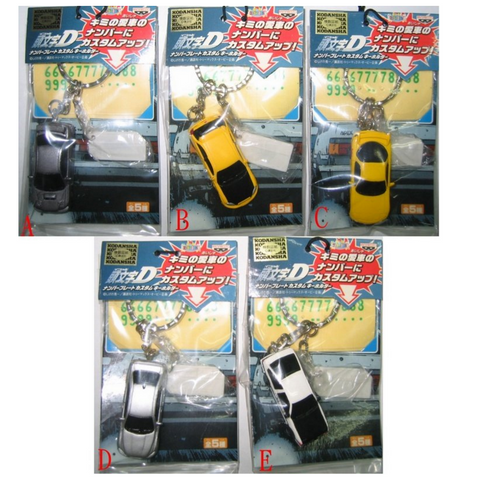 Banpresto Initial D 5 Mini Car Key Chain Holder Trading Collection Figure Set - Lavits Figure