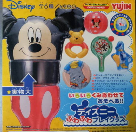 Yujin Disney Characters Capsule World Gashapon Inflatable Mini Goods Trading Figure Set - Lavits Figure