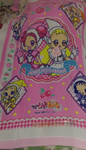 Japan Magical Ojamajo Do Re Mi Bath Towel - Lavits Figure