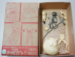 Fukaya Original Kit No 39 Space Family Carlvinson Cold Cast Model Kit Figure - Lavits Figure