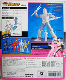 Bandai 1994 Power Rangers Ninja Sentai Kakuranger White Fighter Action Figure - Lavits Figure  - 2